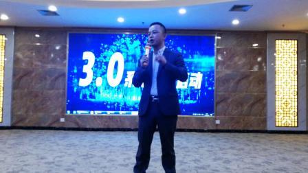 京东•美德鲜3.0系统启动桂林大会!