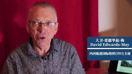运河论坛活动视频1