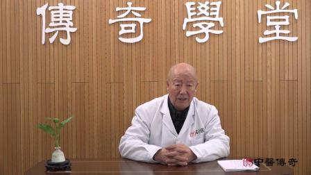 李茂发:达摩通脉正骨治疗胸椎病