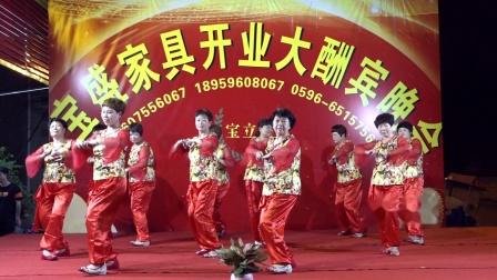 紫泥安山海岛舞蹈队《拉手手亲口口》