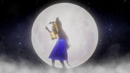 《魔域》广寒仙子嫦娥 光彩熠熠踏月起舞