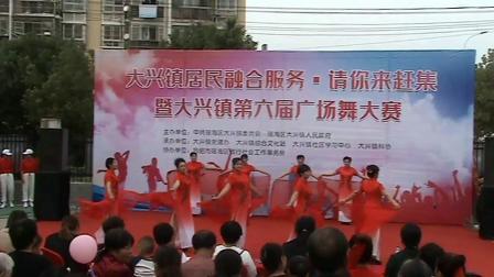 东流春水音画-合肥大兴2020年广场舞大赛:好姐妹舞蹈队