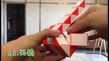 柳州市景行小学36段魔尺22种造型演示