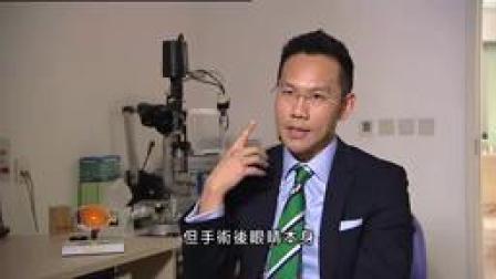【杏林在線】黃斑裂孔手術治療新方法