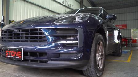 Porsche Macan S G2 / Stone Valvetronic Cat-back Exhaust System (Dual Valves)