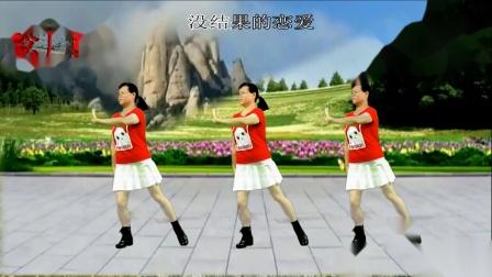 2020龙川思念广场舞个人版演示:等不到的爱.