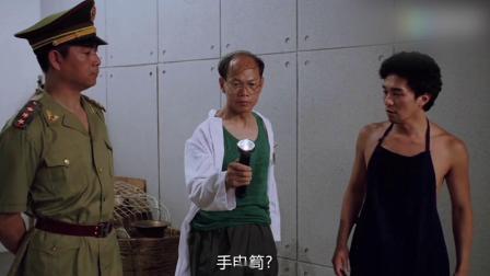 海水开箱:诶?这个手电筒怎么有点不一样