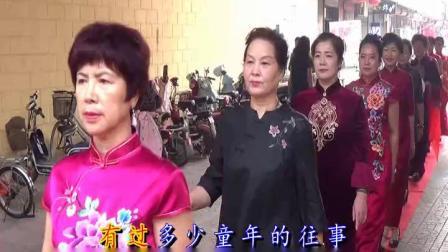 《徐氏旗袍携手国韵美媛》十周年庆典 摄影 路镇庄 摄制 三石