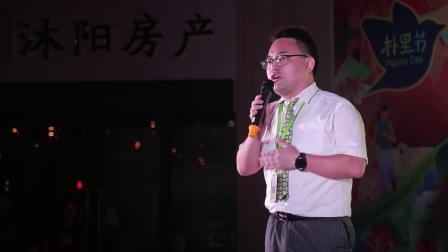 2020.9.26南京溧水万科城朴里节