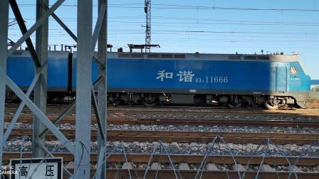 HXD11666牵引棚车大列通过古营盘站