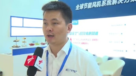 第六届中国环博会,总经理吴炎光接受广东经济科教频道采访