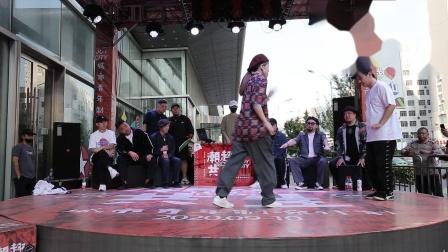 鞍山潮趣共生popping1on1 16-8 金北川VS小凡