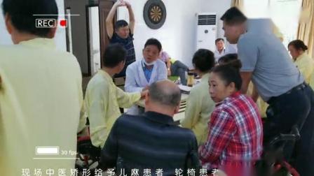 武汉中阳中医院专家矫形团队公益助残武汉市残疾人文化基地