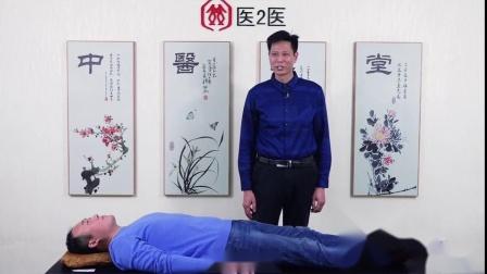 小腿抽筋不用愁!王纪强老师教您如何调理