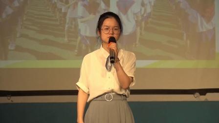 瑞昌二小师德师风演讲比赛《筑梦前行,初心不忘》王丹