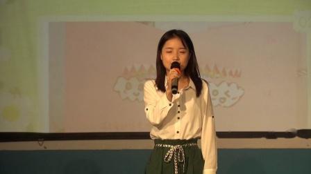 瑞昌二小师德师风演讲比赛《走进二小,走进新的生活》徐小倩