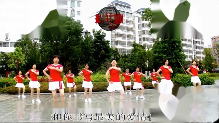 2020龙川思念广场舞姐妹演示:最爱就是你
