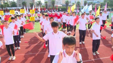 南通市新桥中学第37届阳光体育运动会全程录像