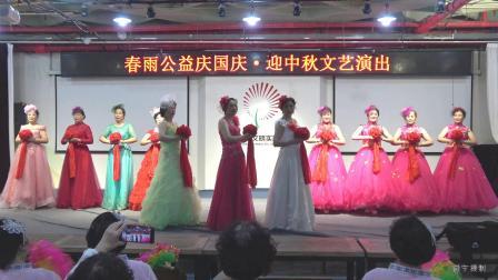 晚礼服表演《祝福中国》表演者:王琰等
