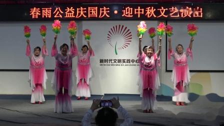 舞蹈《爱的奉献》表演者:刘桂荣等