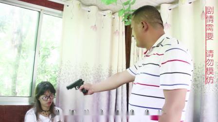 山歌书-0《情花刺》预告片
