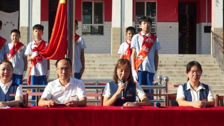 2、新绛县西街实验小学北校2020年秋季小学一年级开学典礼主持人开场语