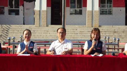 4、新绛县西街实验小学北校2020年秋季小学一年级开学典礼介绍校委会各位领导