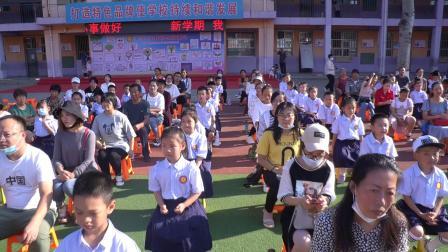 5、新绛县西街实验小学北校2020年秋季小学一年级开学典礼校委会代表王丽娟致辞