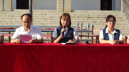 6、新绛县西街实验小学北校2020年秋季小学一年级开学典礼一年级教师代表李青娟做表态发言