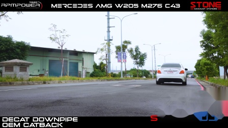 Mercedes AMG W205 M276 C43 / Stone Cat-less Downpipe