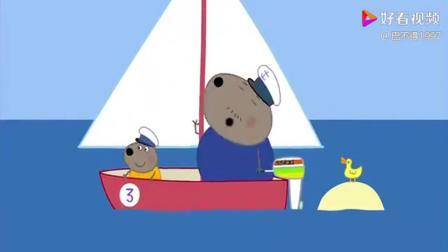 小猪佩奇:佩奇和伙伴在海上野餐,这创意真好,还有鸭子陪呢