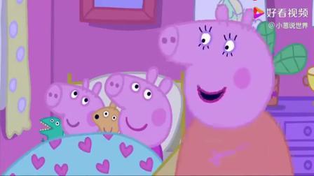小猪佩奇:佩奇好幸福呀,不止可以看到圣诞老人,还能要礼物