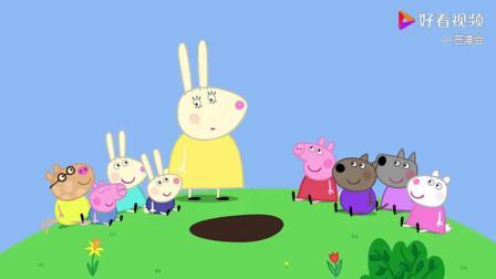 小猪佩奇:佩奇和朋友们猜复活节兔子的样子,并把它画了出来!