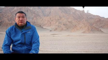 众德汇2020年9月11日青海-俄博梁火星基地探索挑战赛.mov