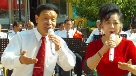 薛晓燕、祝玉昆演唱的《双脚踏上幸福路》