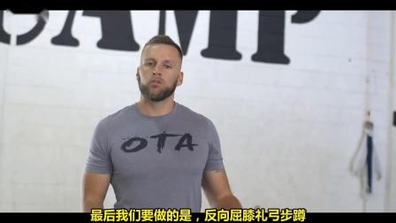 「Overtime Athletes」活动度训练—髋部_哔哩哔哩 (゜-゜)つロ 干杯~-bilibili