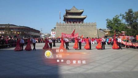 北镇市秧歌舞蹈协会《国庆汇演》《北镇万隆舞蹈队》制作-东明2020.9.30