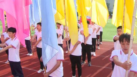 南通市新桥中学第37届阳光体育运动会花絮