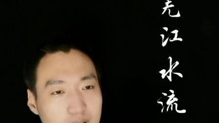 【金龙读诗词】李白《峨眉山月歌》