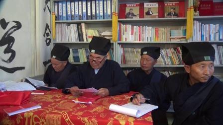 民勤县道教协会2020贺中秋迎国庆品庙会活动--17分