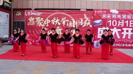 阳光公园舞蹈队。许恩洋拍摄
