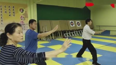 第二届莱芜实用拳法公益讲座高兴平20201002