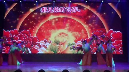 广场舞《花开中国》