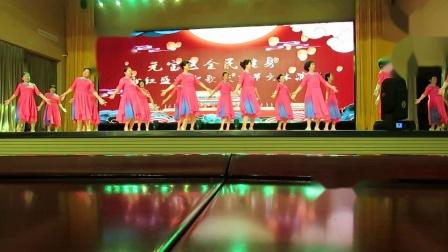 元宝区全民健身夕阳红盛世欢歌庆双节文体演之东都屹景健身队藏族舞蹈《吉祥欢歌》片段
