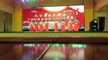 元宝区全民健身夕阳红盛世欢歌庆双节文体演出之知青大学朝鲜族舞蹈《庆丰收》片段