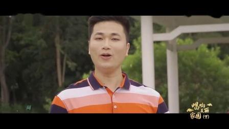 东莞道滘《故乡新韵》央视录制