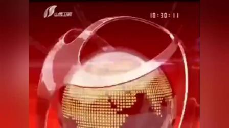 当山西卫视《山西新闻联播》片头音乐使用了上视《新闻报道》07年的BGM
