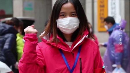 纪录片《武汉战疫》第五集《重启》
