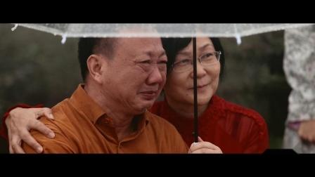 「唯西影像婚礼预告」——「爱 从未离开」