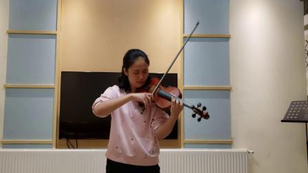 玫瑰变奏曲 还课  小提琴:杨丹骊